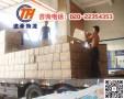 广州国内货运/全国调车/物流托运/搬家托运