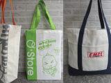 供应优质帆布袋 全棉帆布袋 束口麻布袋子 手提环保购物袋定做