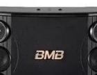 转让BMB功放音响