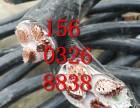 北京废电缆多芯废铜废铝回收废旧金属回收