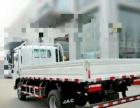 长短途4.2米货车出租