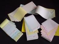 乐东印刷厂 单页印刷 承接各类书籍 优惠大酬宾!