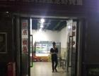 集体面议 象湖餐馆转让金沙三路恒大城快餐店转让可门