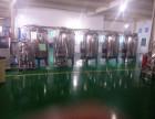 醇基燃料/生物燃油生产设备