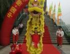 柳州市万宝醒狮文化团