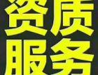 林州注册公司