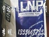 广州PC ML6013价格 PVC橡塑原料