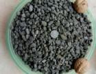 黄冈陶粒,黄冈陶粒厂优惠发货中,黄冈陶粒价格低,质量高