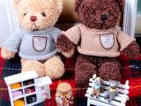 专利正品新款 毛衣熊毛绒公仔玩具熊外贸订做地摊玩具厂家批发