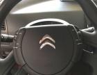 雪铁龙 世嘉三厢 2014款 1.6L 手动 车载互联版-买车帮