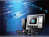 安祺拉德模具監控器模具保護器模具監視器适用于多色机立式机