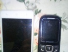 诺基亚海信手机处理