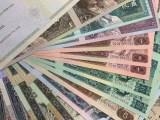 大庆收购纸币,99版纸币,四版纸币,银元,纪念钞