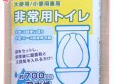 OEM日本便携式移动厕所 应急微型马桶大容量应急尿袋 户外应急用