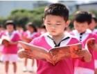 南沙少儿暑期国学班 读经典的孩子专注力