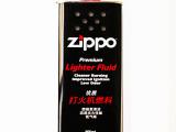 正品ZIPPO打火机煤油 355ML 原厂包装配件 防风打火机专