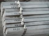 济南金宏通钢管有限公司销售的型材 管材 钢板规格种类多