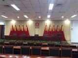 四川省会议背景舞台幕布成都市批发定做会议舞台幕布厂家