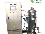 南京医药废气臭氧发生器质优价廉