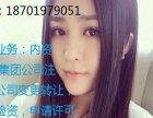 上海新办机电安装三级资质的市场价多少