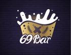 金山万达69海鲜烧烤Bar转让,或者寻找合伙人
