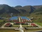 项目投资计划书 产业扶贫-乡村振兴