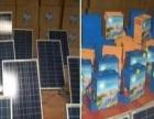 电老虎太阳能 电老虎太阳能加盟招商