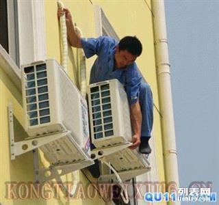 成都市太和搬家公司,空调制冷服务.