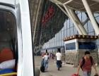 杭州高铁运输病人/杭州高铁转运患者/杭州病人可以坐高铁咨询