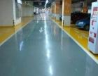 环氧地坪漆,地坪漆施工环氧自流平水泥固化剂防静电地