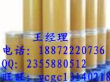 供应苯菌灵可湿性粉剂