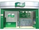 黄田坝怡宝水超市