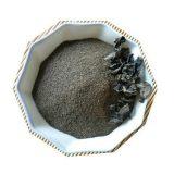 大兴安岭野生黑木耳粉 现磨纯天然木耳粉
