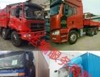搬家搬厂-货车出租-调回程车-运输拉货-租车搬运