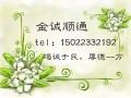 天津个人短期拆借知识全面覆盖