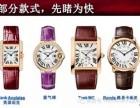 宜兴欧米茄手表回收OMEGA回收万国柏涛菲诺手表