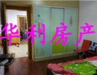 苏房佳园 福寿苑 六楼 93平方 三室 中装 60万福寿苑