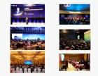广州网络直播 活动摄像机 租赁无线麦 活动媒体采访