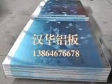 河北纯铝板价格价位合理的1100铝板哪里买