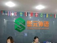 常州公共英语培训哪里有,新北区南大街英语培训机构