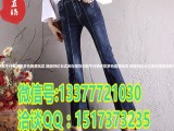 加绒长款女式牛仔裤厂家批发新款一手货源铅笔弹力牛仔裤批发