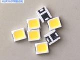 深圳LED封装厂专业供应2835灯珠0.5W白光80RA