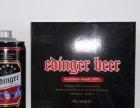 低价啤酒批发 啤酒裸价招商 枸杞养生啤酒加盟代理