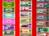 泉州银元 袁大头 大洋 钱币 古玩长期上门回收 收购