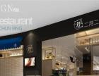 沈阳三尺匠心是一家专业的餐饮设计装修为一体的公司