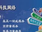 IT培训、UIVICI设计、APP开发