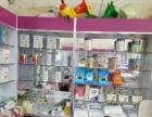 母婴店货品架