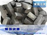 江西纯铁YT01原料纯铁,南昌纯铁YT01铸造纯铁,耀强纯铁