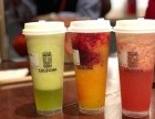 广州奶茶加盟创业 怎么加盟乐乐茶奶茶要多少钱