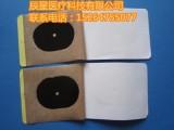 批发生产传统黑膏药代加工 巴布剂代加工 黑膏药OEM代加工